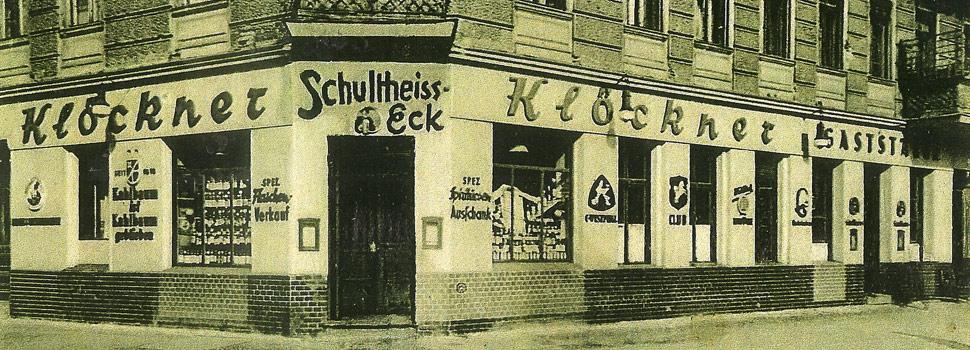 Zum schusterjungen typisch alt berliner restaurant mit erstklassiger berliner küche in berlin prenzlauer berg